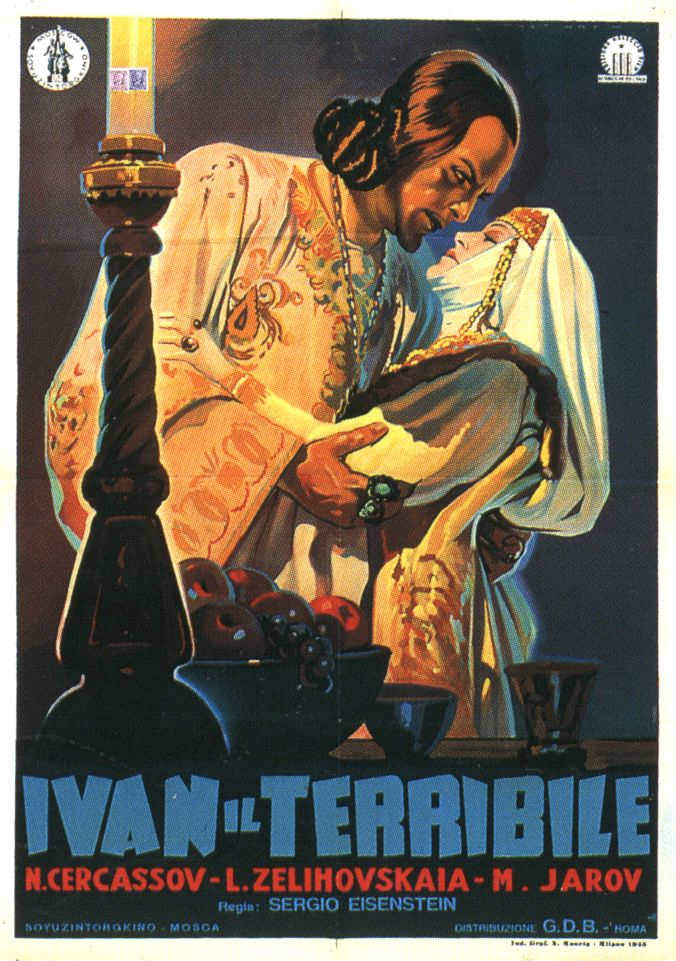 ivan the terrible biography essay